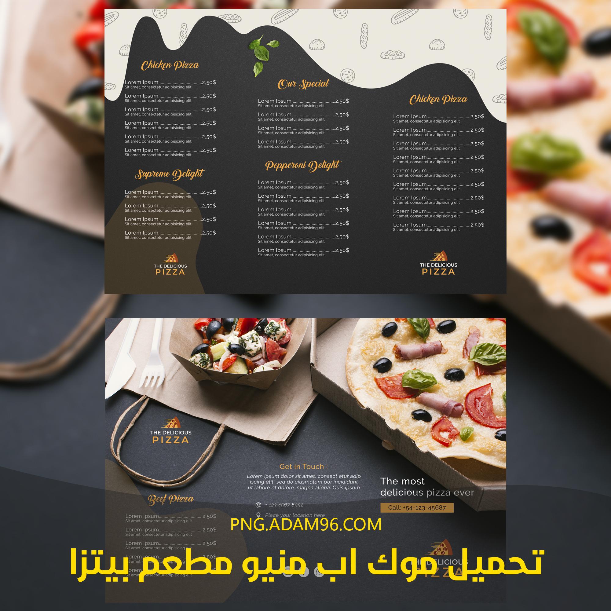 تحميل موك اب منيو مطعم بيتزا عالي الجودة بصيغة Psd Restaurant Menu تحميل صور Png