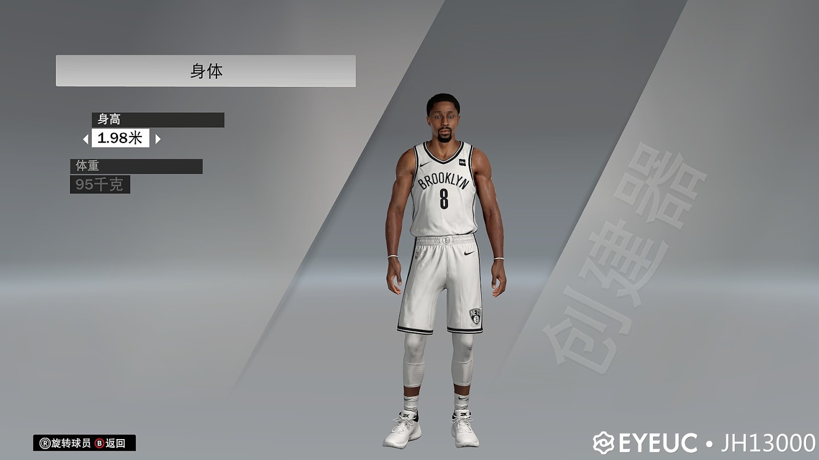 Spencer Dinwiddie Face And Body Model By JH13000 [FOR 2k20