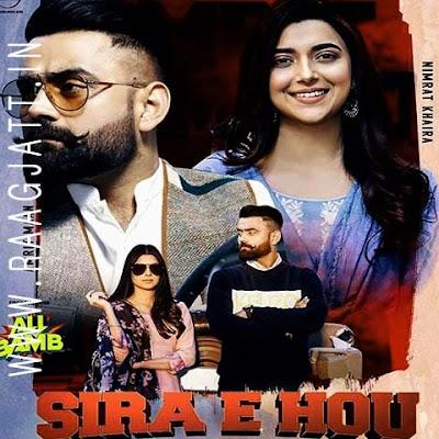 Sira e Hou by Amrit Maan & Nimrat Khaira lyrics