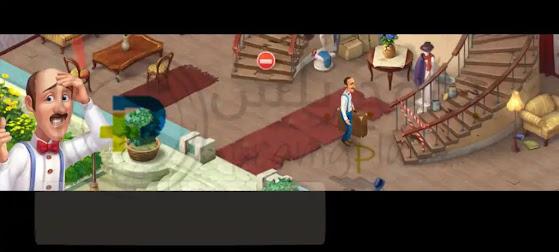 لعبة هوم سكيبس Homescapes