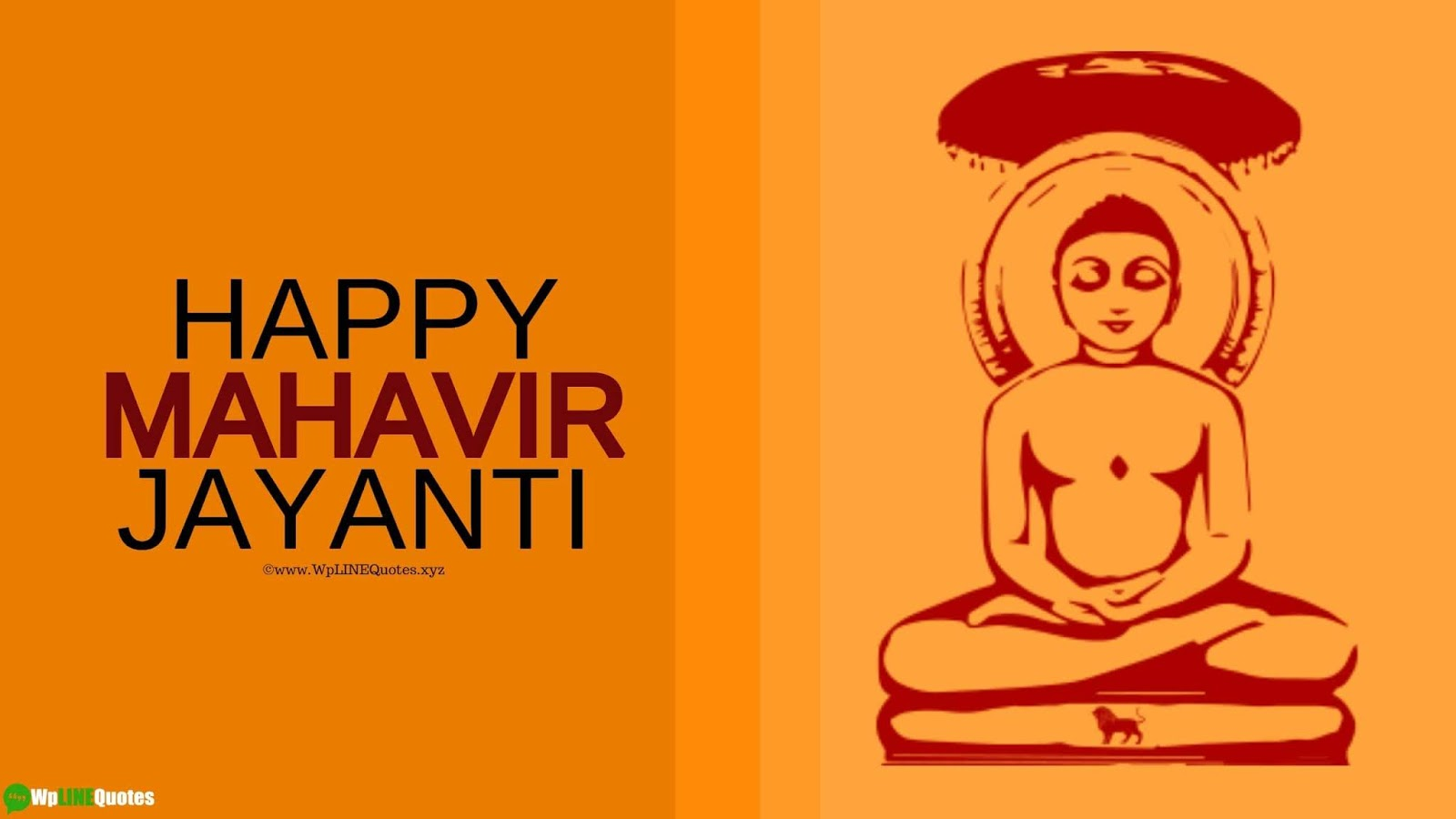Happy Mahavir Jayanti Wishes, Quotes, Messages, Greetings, SMS, Images, Drawings For Whatsapp & Facebook