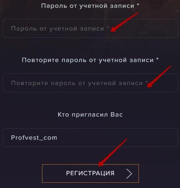 Регистрация в Cyber Sport Casino 3