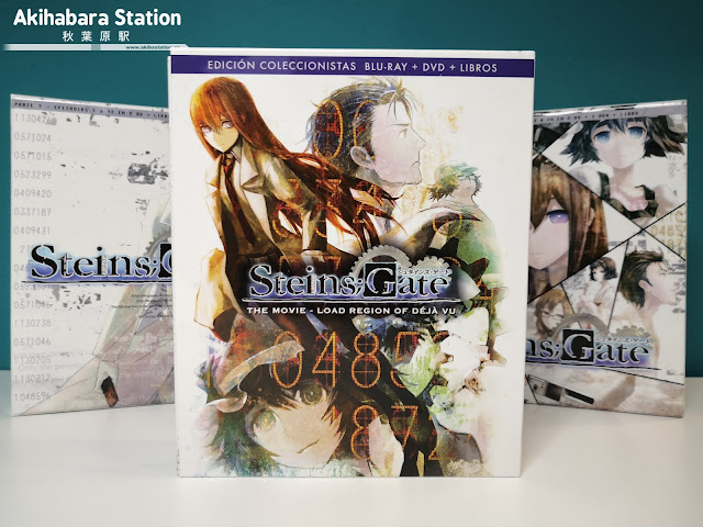 STEINS;GATE The Movie - Load Region of Déjà Vu - SelectaVisión