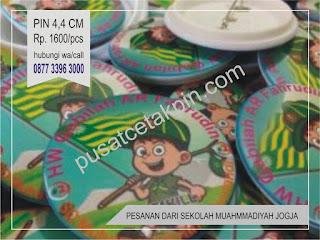 percetakan pin murah di jogja pesanan sekolah muhammadiyah