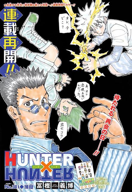 """""""Hunter x Hunter"""" de Yoshihiro Togashi de nuevo en pausa indefinida."""