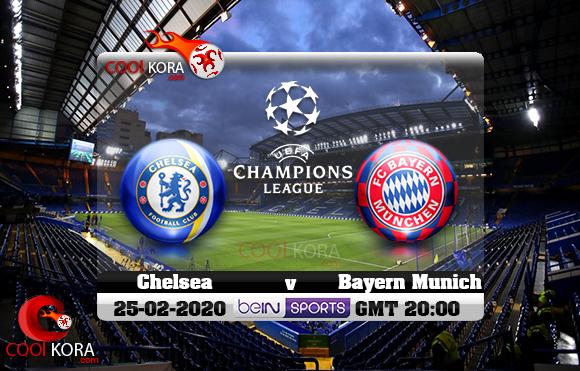 مشاهدة مباراة تشيلسي وبايرن ميونخ اليوم 25-2-2020 في دوري أبطال أوروبا