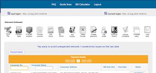 tamilnadu eb bill payment, tneb reading details, tneb payment details, tneb bill calculator, tneb bill details