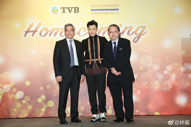 raymond lam returns tvb 2019