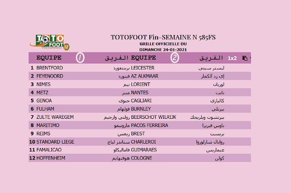 PRONOSTIC TOTOFOOT 12 Fin-SEMAINE N° 585FS
