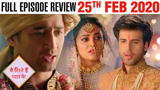 New Twist : Kuhu gets new problems in Abeer Mishti's marriage life in Yeh Rishtey Hai Pyaar Ke