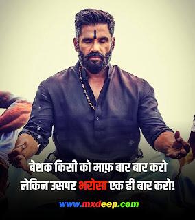 devil boy status,  devil boy attitude, images in hindi, Heart touching whatsapp status, Attitude status for boys, Boys attitude status, devil status,