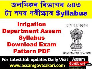 Irrigation Department Assam Syllabus 2020