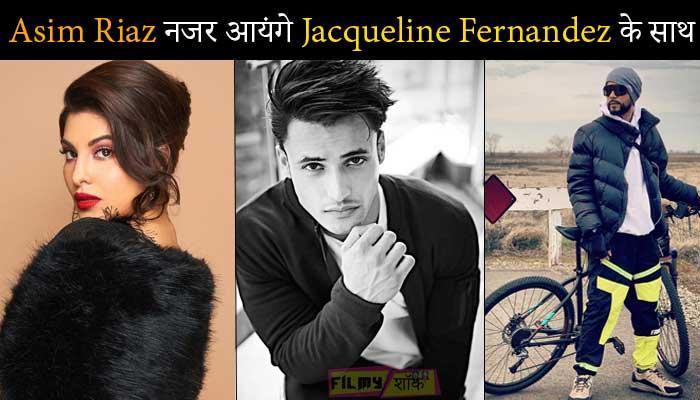 Bohemia, Himanshi Khurana के गानों के बाद Asim Riaz नजर आयंगे Jacqueline Fernandez के साथ