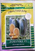 semangka jamaniku, semangka inul, semangka kuning, cara menanam semangka, jual benih semangka, toko pertanian, online shop, lmga agro
