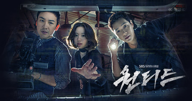 Download Drama Korea Wanted Batch Subtitle Indonesia