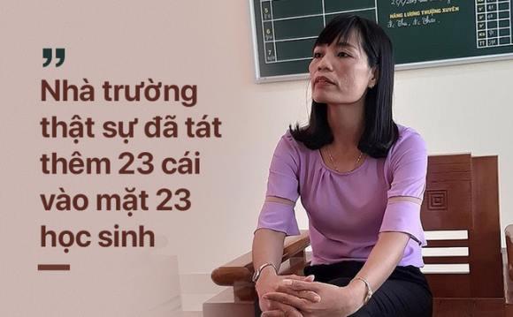Bà Phạm Thị Lệ Anh
