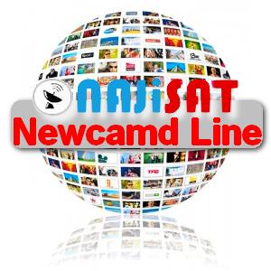 Free NewCamd Server 2017