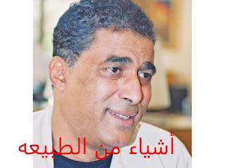 """محمد رمضان ، يجسد الفنان الكبير أحمد زكى فى رمضان 2021 فى مسلسل """"الإمبراطور"""""""