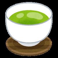 お茶のイラスト「緑」
