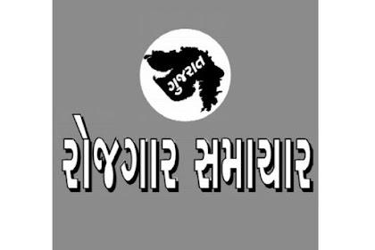 Gujarat Rojgar Samachar E - Paper pdf (12-08-2020)
