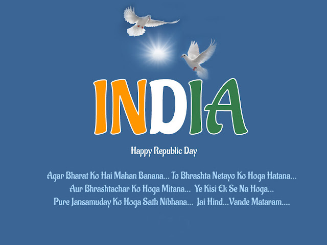 Republic Day wallpapers for whats app