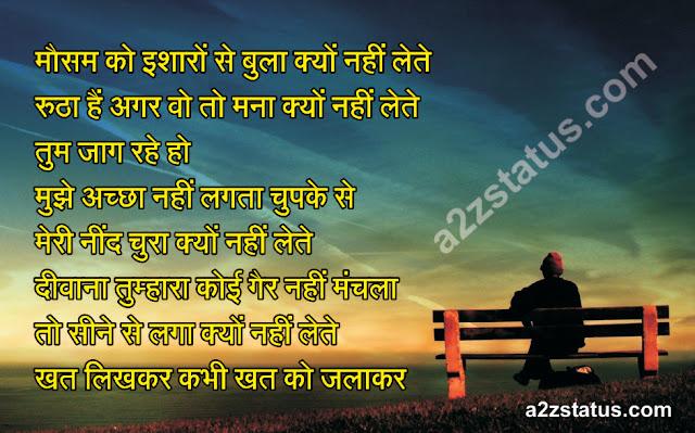 facebook-whatsapp-top-best-latest-new-a-to-z-status-missing-dard-bewfai-dukh-sad-very-sad-shayari-in-hindi-images,-dard-bhari-taklif-shayari-broken-heart-touching-judai-judaai