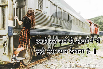 Best love shayari in hindi images