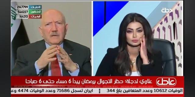 اهم ما قاله وزير الصحة في مقابلة تلفزيونية بشأن حظر التجوال ودوام الموظفين والمدارس ؟