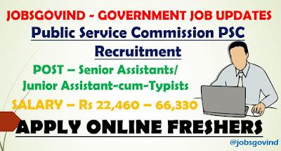 PSC Recruitment 2021