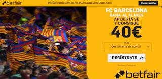 betfair supercuota liga Barcelona gana Alaves 21-12-2019