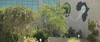 الكاف يُحدد يوم 17 أغسطس موعداً لقرعة كأس أمم إفريقيا