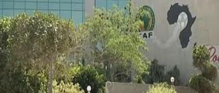الكاف يحدد يوم 17 أغسطس موعداً لقرعة كأس أمم إفريقيا