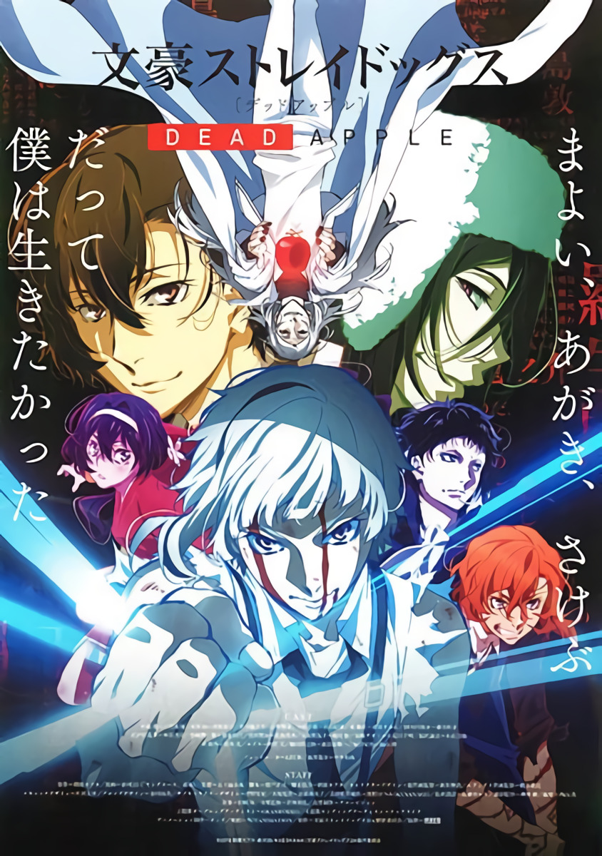 Bungou Stray Dogs Dead Apple Movie Subtitle Indonesia