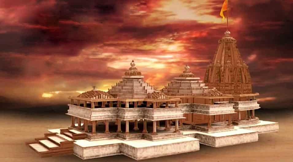 Demonstration on Ram temple