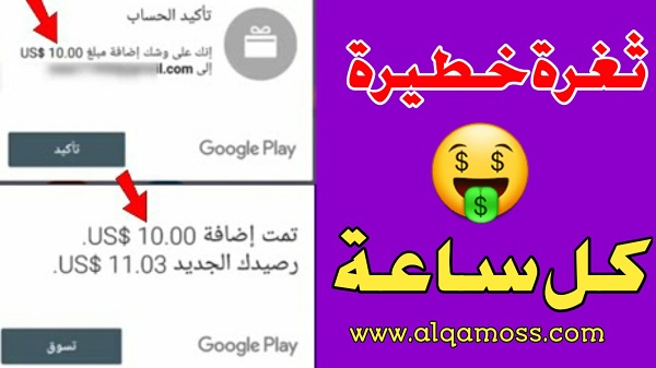 free card google play 2019