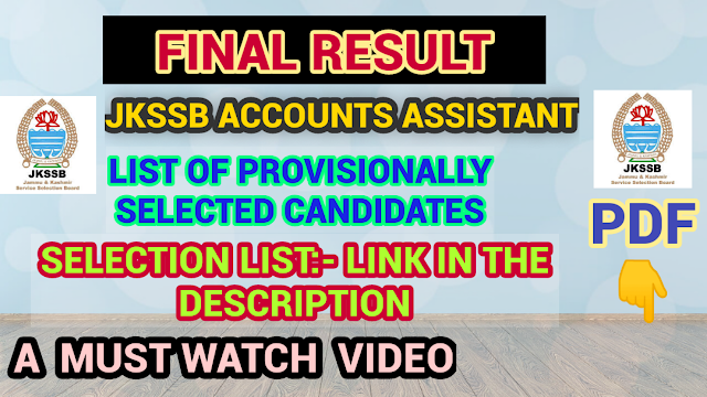 Jkssb panchayat Accounts Assistant Result 2020