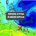Μαρουσάκης: Ερχεται χιονιάς που ίσως θυμίσει το 2002