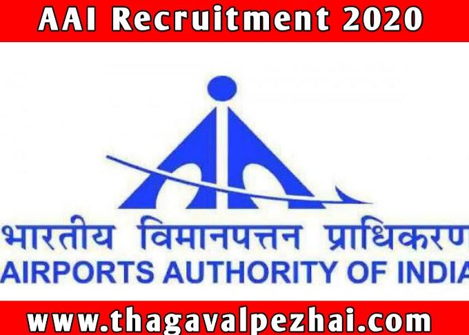 AAI Recruitment 2020 | Apply for 180 Apprentice Job
