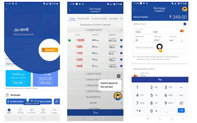 Jio Saarthi digital assistant launched for MyJio app to help you make recharges