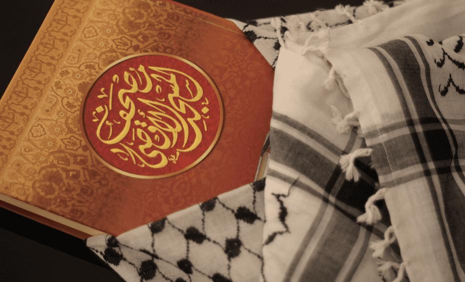 Tafsir Al-Quran Surat Al-Baqarah Ayat 1 - Pembukaan Surat dalam Al-Quran