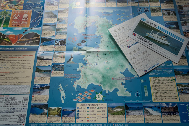 おがさわら丸の乗船券と父島のガイドマップ
