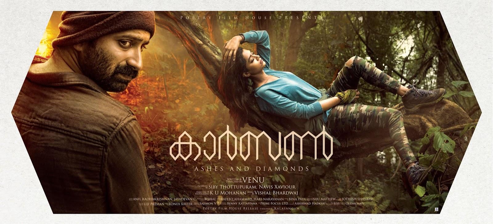 carbon malayalam movie torrent download torrent