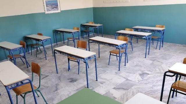 4 τμήματα και μια τάξη ανέστειλαν τη λειτουργία τους σε σχολεία της Καλαμάτας λόγω κορωνοϊού