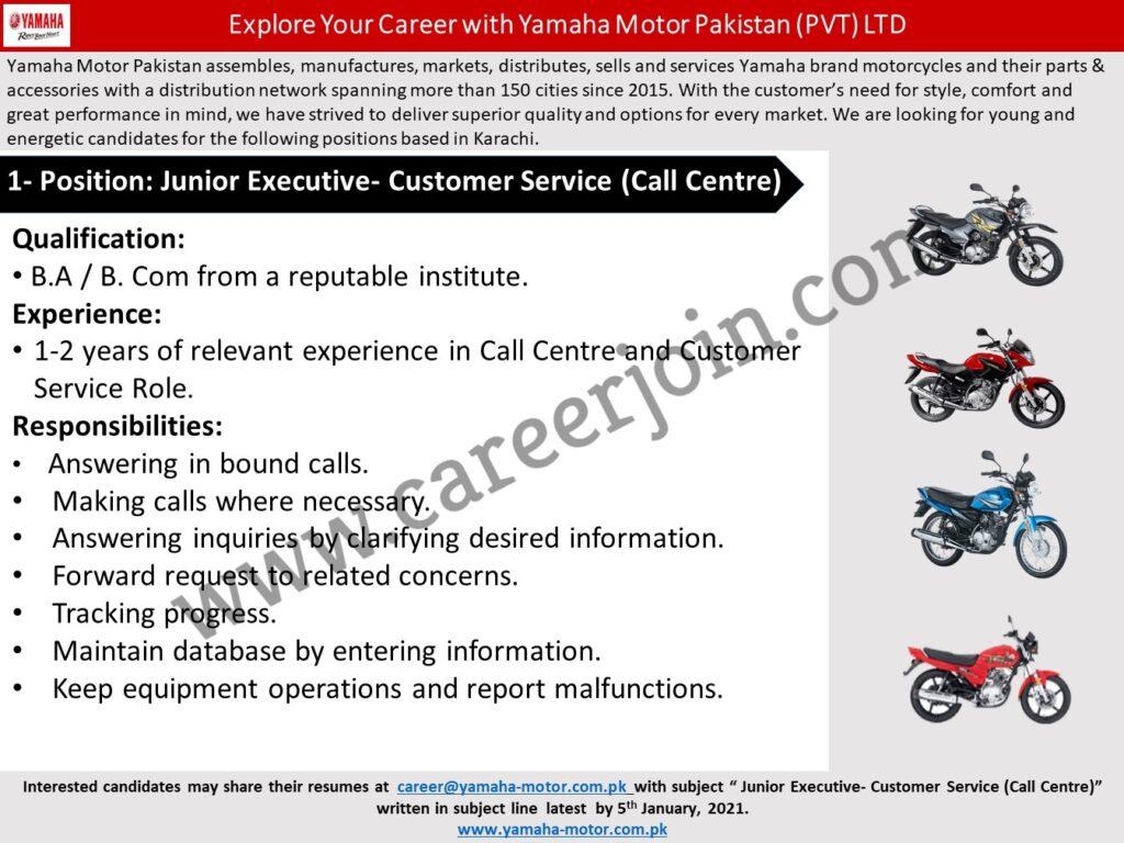 Latest Advertisement Yamaha Motor Pakistan Private Limited Jobs in Pakistan For Junior Executive Customer Service Post