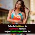 अंखियों से गोली - Funny Shayari