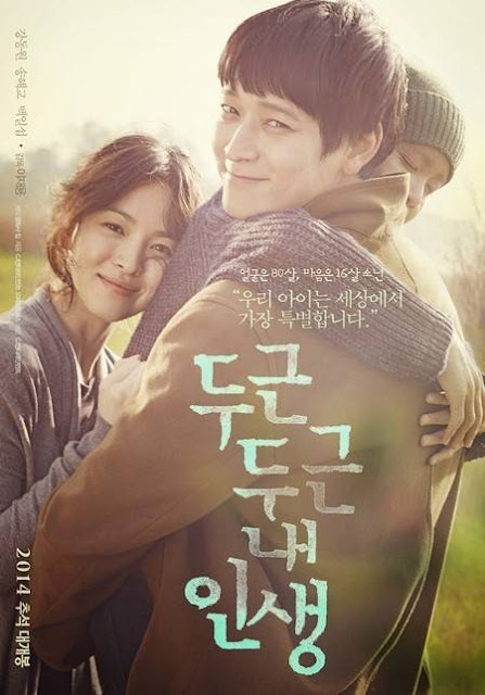 Film Korea My Brilliant Life Subtitle Indonesia