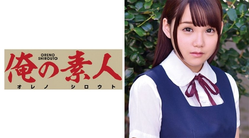 CENSORED ORETD-154 Riho-chan, AV Censored