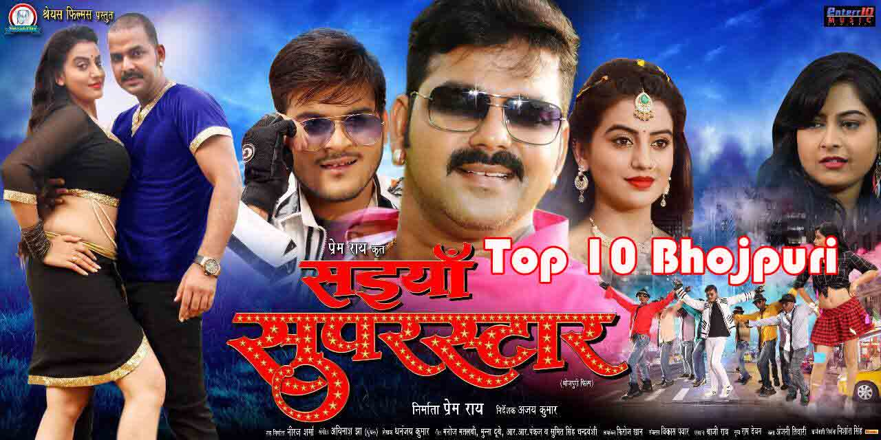 Saiyaan Superstar Poster wikipedia, HD Photos wiki, Saiyaan Superstar - Bhojpuri Movie Star casts, News, Wallpapers, Songs & Videos