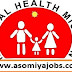 National Health Mission, Assam, recruitment at various position:2019 (Online Apply)