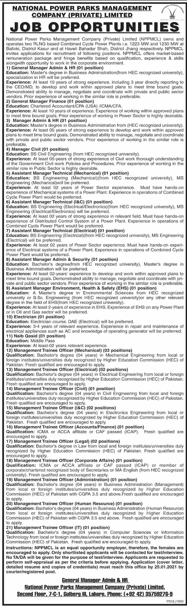 Jobs at National Power Parks Management Company Private Limited